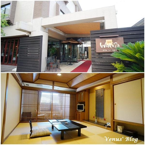 【奈良飯店推薦】New Wakasa Ryokan Nara、奈良町風情日式旅館 – 奈良公園、東大寺步行5至10分鐘
