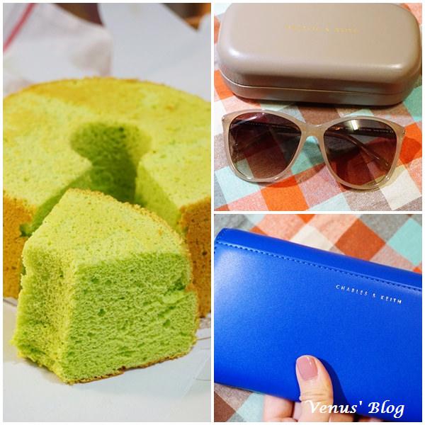 【新加坡必買】BENGAWAN SOLO班蘭綠蛋糕、小CK(平價精品CHARLES&KEITH)@樟宜機場二航廈