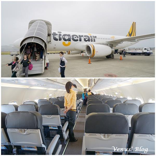 【清邁自助】台灣虎航初體驗 : 台北飛清邁、來回機票含稅才NT$4200