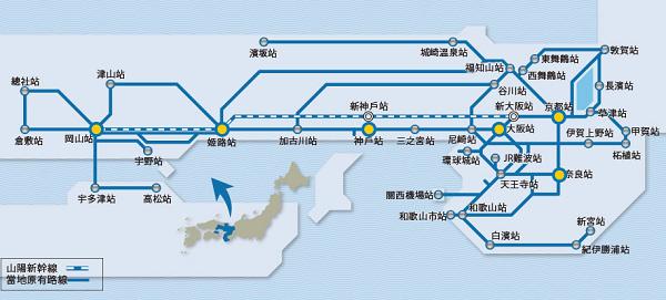02JR西日本關西廣域周遊券02