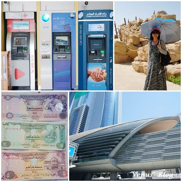 【杜拜自助】第一次玩杜拜、阿布達比就上手 – 服裝、電壓、3G上網、匯率、物價