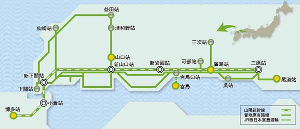 08JR西日本廣島山口地區鐵路周遊券02