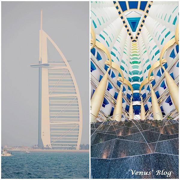 【杜拜奢華飯店推薦】七星級帆船酒店 Burj Al Arab – 飯店篇及JUNSUI亞洲風自助式午餐