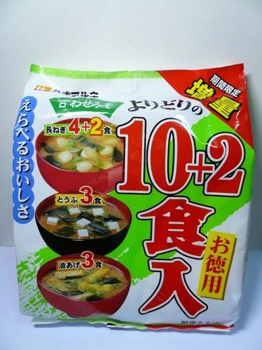 【日本】即席味增湯