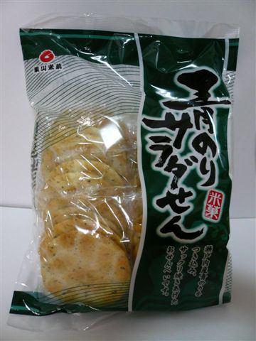 【日本】日本海苔米果