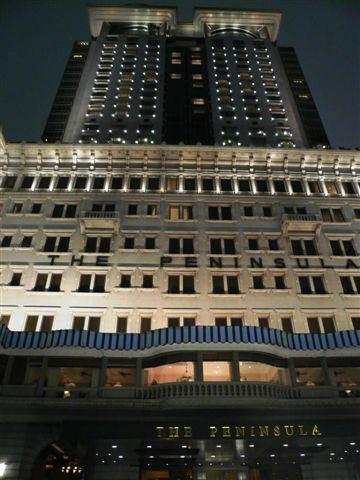 【香港】半島酒店