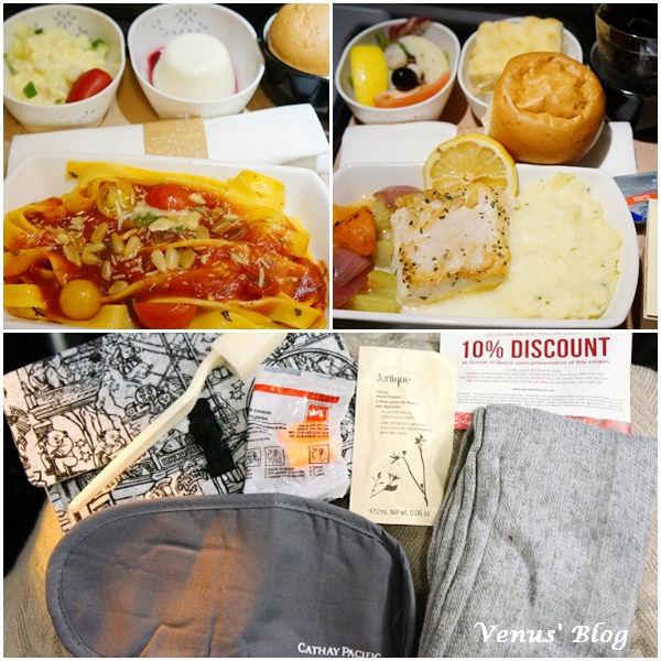 【杜拜行】國泰航空特選經濟艙 香港-杜拜 + 杜拜-香港、杜拜機場terminal 1、杜拜機場貴賓室