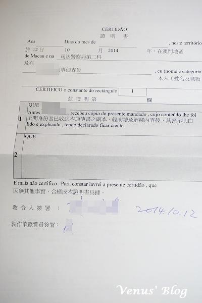 DSC01001_nEO_IMG