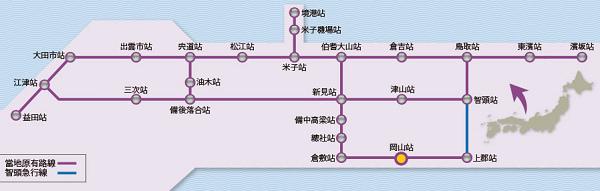 07JR西日本山陰岡山地區鐵路周遊券02