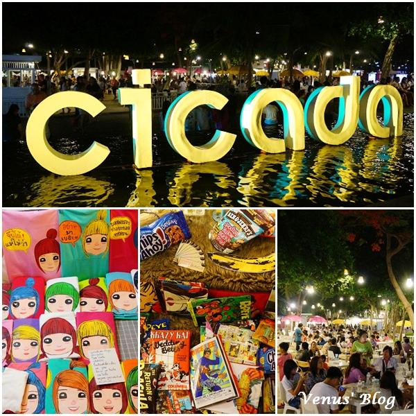 【華欣/必逛】華欣週末創意市集 Cicada Market – 五六日晚上限定營業、超好逛、好好買!