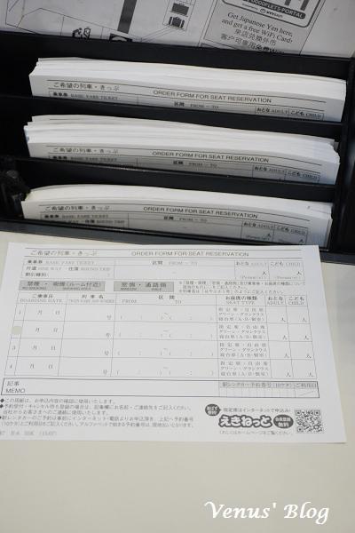 DSC05895_nEO_IMG