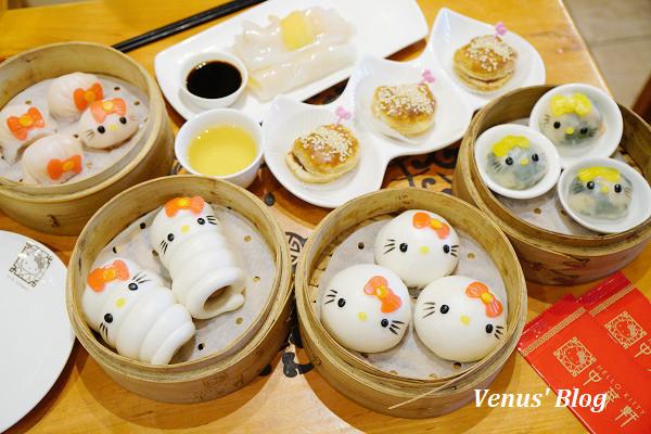 【香港佐敦美食】Hello Kitty中菜軒 – 全球第一間Hello Kitty中餐廳、飲茶點心可愛又好吃