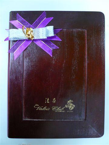 【台北】法朵手工巧克力