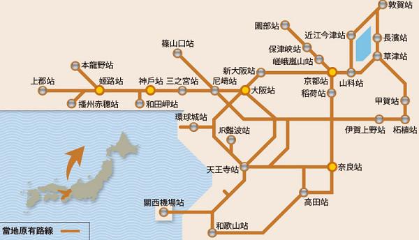 01JR西日本關西地區鐵路周遊券02