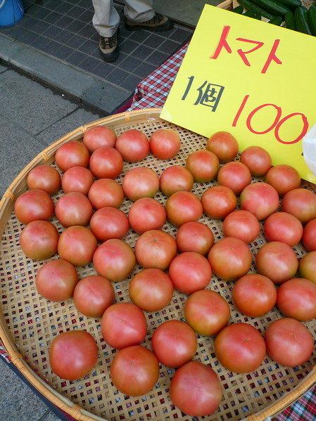 【日本東京】淺草の番茄