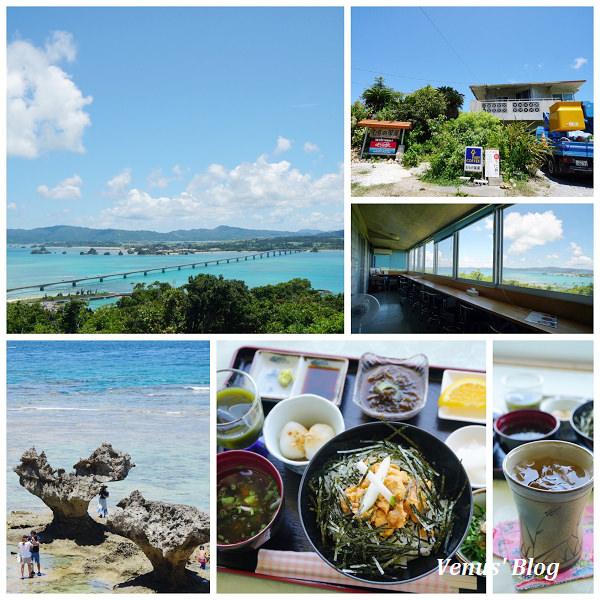nEO_IMG_20160719-0723 沖繩婚禮考_9298