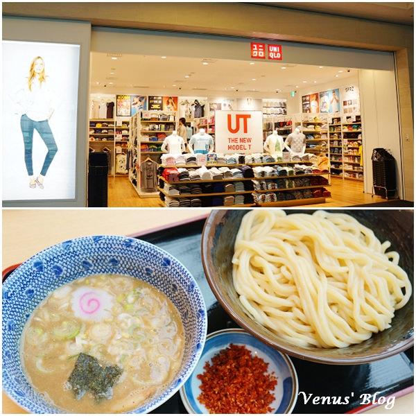 【東京】羽田機場內UINIQLO免稅店(日本唯一)、六厘舍美味沾麵 (過海關後的好買、好吃推薦)