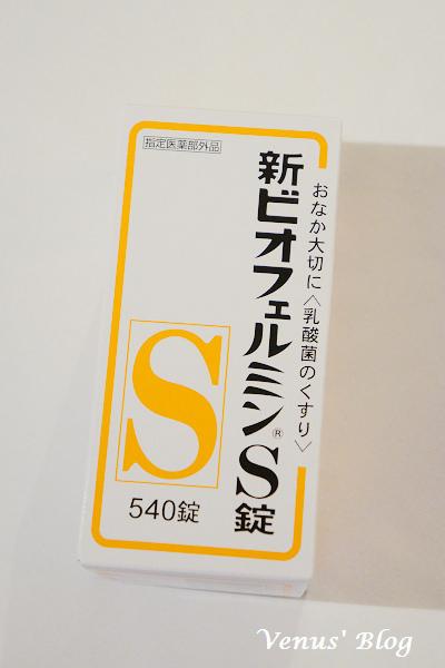 DSC02739_nEO_IMG