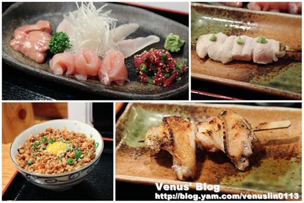 【日本東京】雞繁 – 東京超級好吃的燒鳥