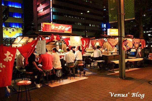 【福岡】特色的屋台料理 – 超好吃的關東煮
