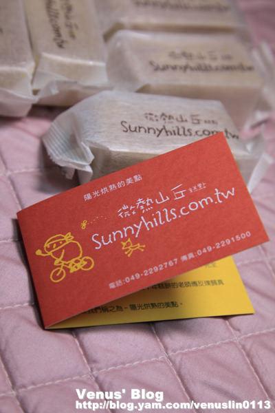 【團購】微熱山丘鳳梨酥 – 近日最夯的團購鳳梨酥