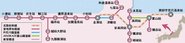 06JR西日本北陸地區鐵路周遊券02