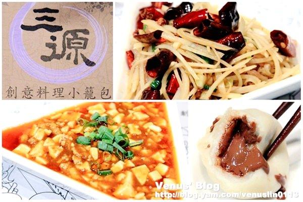松本の中華で宴会なら「チャイニーズダイニング油 …
