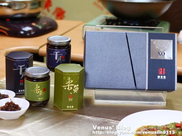 【新產品】新東陽頂級干貝XO醬/頂級柔魚XO醬
