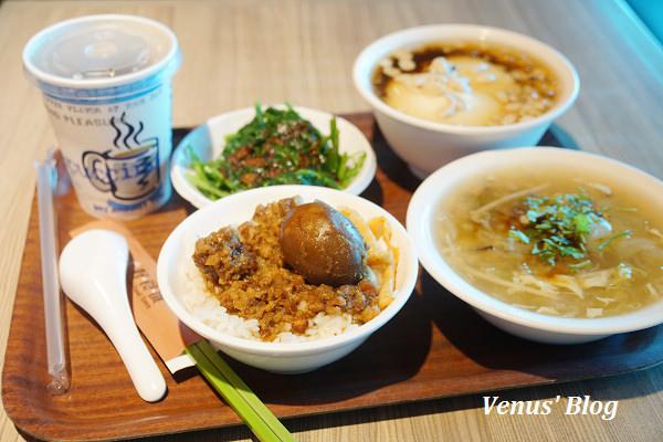 【桃園第二航廈機場美食】小南門點心世界、在機場裡吃到平價滷肉飯.肉羹.豆花