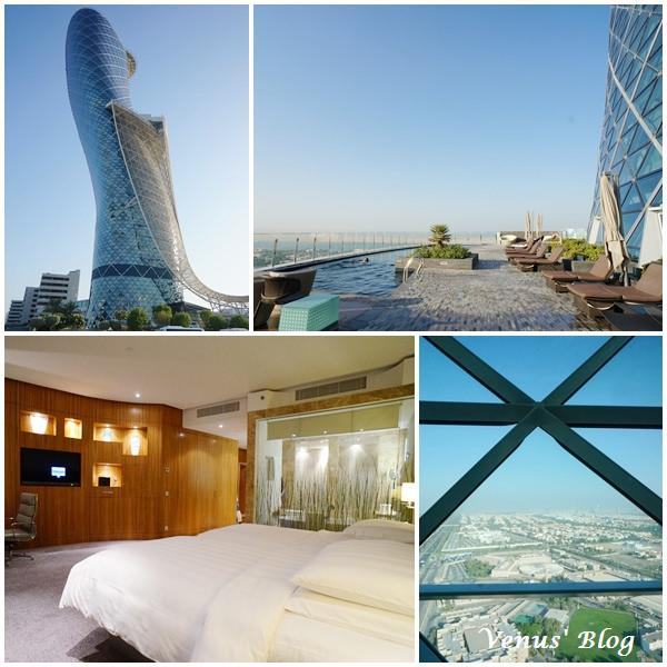 【阿布達比飯店推薦】Hyatt Capital Gate Abu Dhabi 阿布達比首都門凱悅酒店 – 全世界最傾斜的大樓