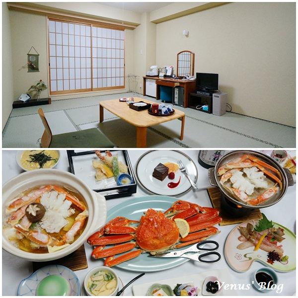 【日本福井縣/小濱市】ホテルせくみ屋 若狭の宿 – 一泊二食螃蟹/河豚會席料理全餐