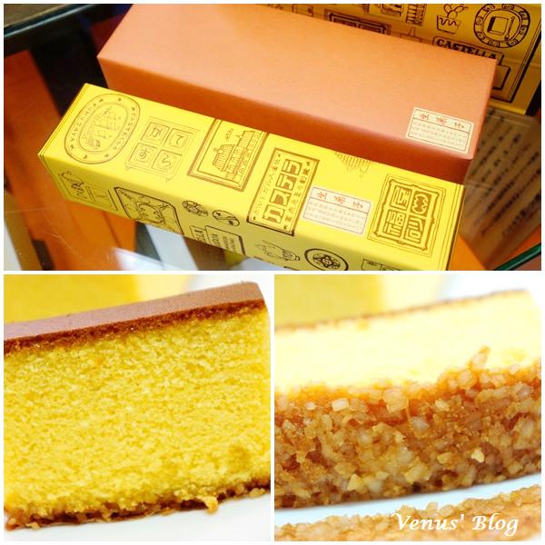 【日本長崎必買】福砂屋本店 蜂蜜蛋糕 – 必買最愛的五三燒