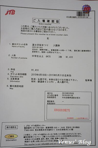 DSC01778_nEO_IMG
