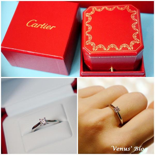 【結婚】Cartier卡地亞1895經典四爪鑽戒
