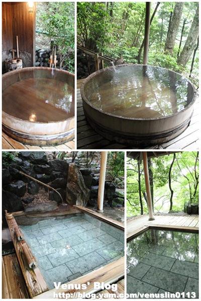 【箱根溫泉旅館】四季之湯座敷武藏野別館 – 兩個需要預約的戶外私湯