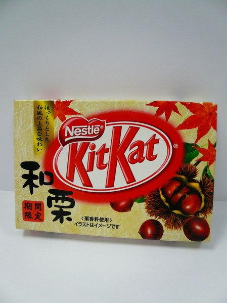【日本東京】KitKat 和栗巧克力